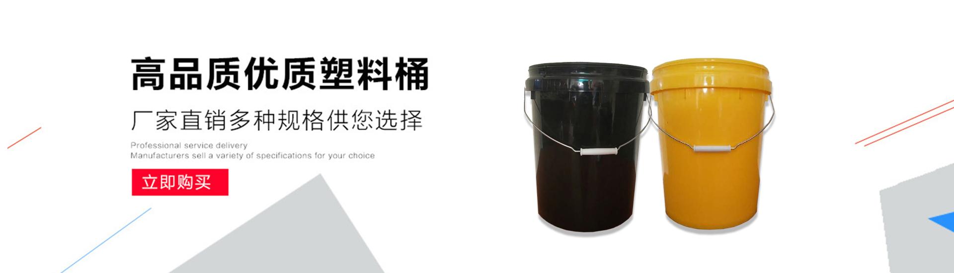 南乐县达康容器制品有限公司